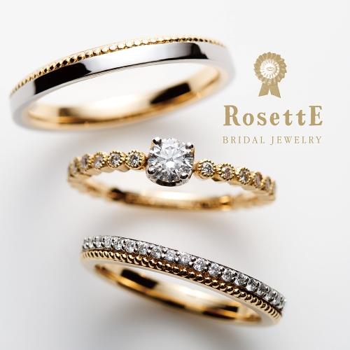 ロゼットの指輪はgarden心斎橋へ