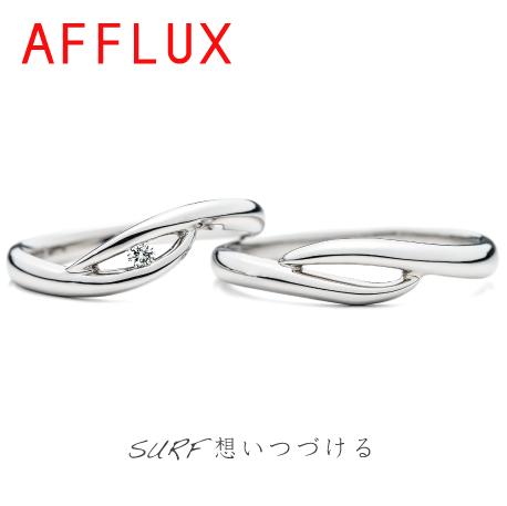 AFFLUX【アフラックス】 SURF~サーフ~ 「想いつづける」