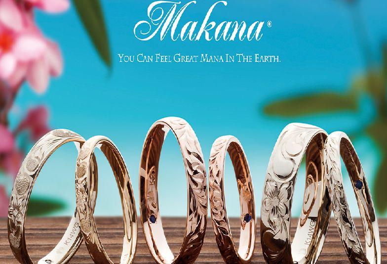 Makanaの結婚指輪