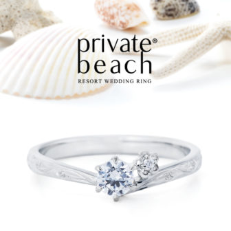 プライベートビーチの婚約指輪でHIAプラチナ