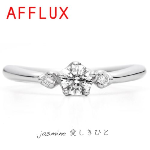 AFFLUX【アフラックス】 jasmine~ジャスミン~ 「愛しき人」