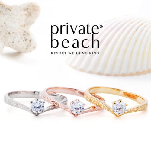 Private beach KAPALILI~ときめき~
