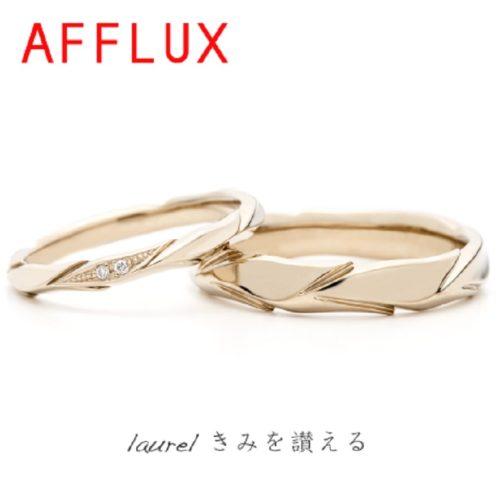 AFFLUX【アフラックス】 laurel~ローレル~ 「きみを讃える」
