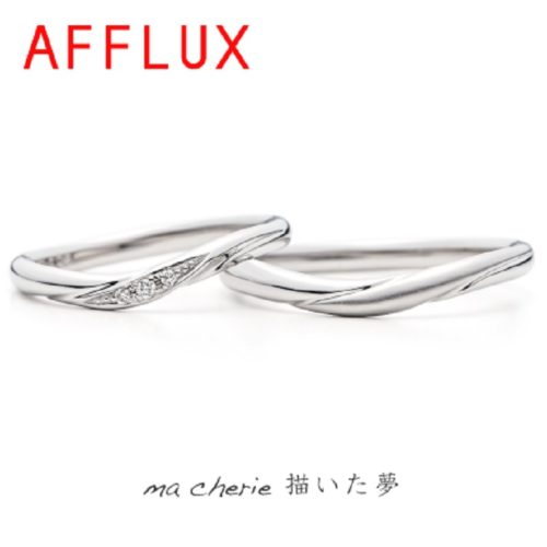 AFFLUX【アフラックス】 ma cherie~マシェリ~ 「描いた夢」