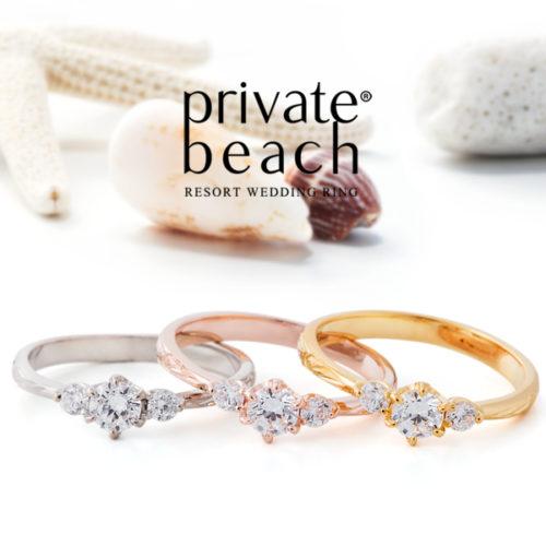 Private beach OLINO~かがやき~