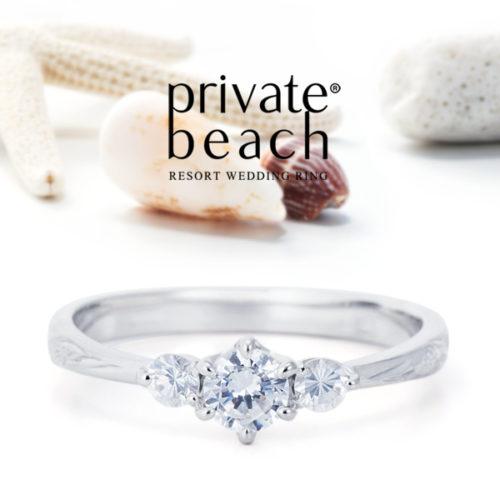 プライベートビーチの婚約指輪でOLINOプラチナ