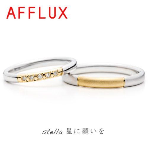 AFFLUX【アフラックス】 stella~ステラ~ 「星に願いを」