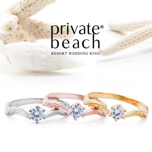 Private beach WALEA~やすらぎ~