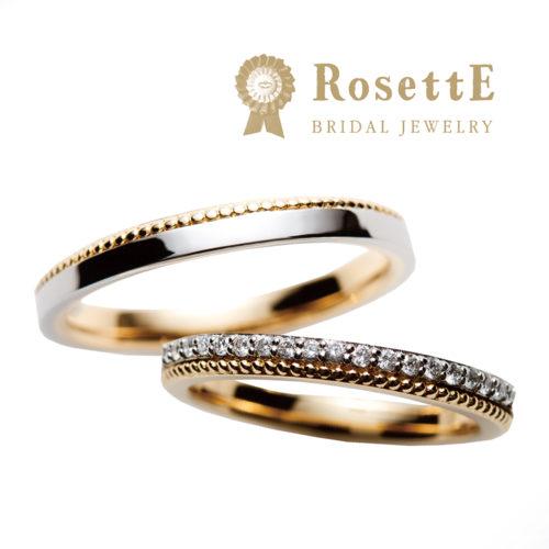 結婚指輪ゴールド
