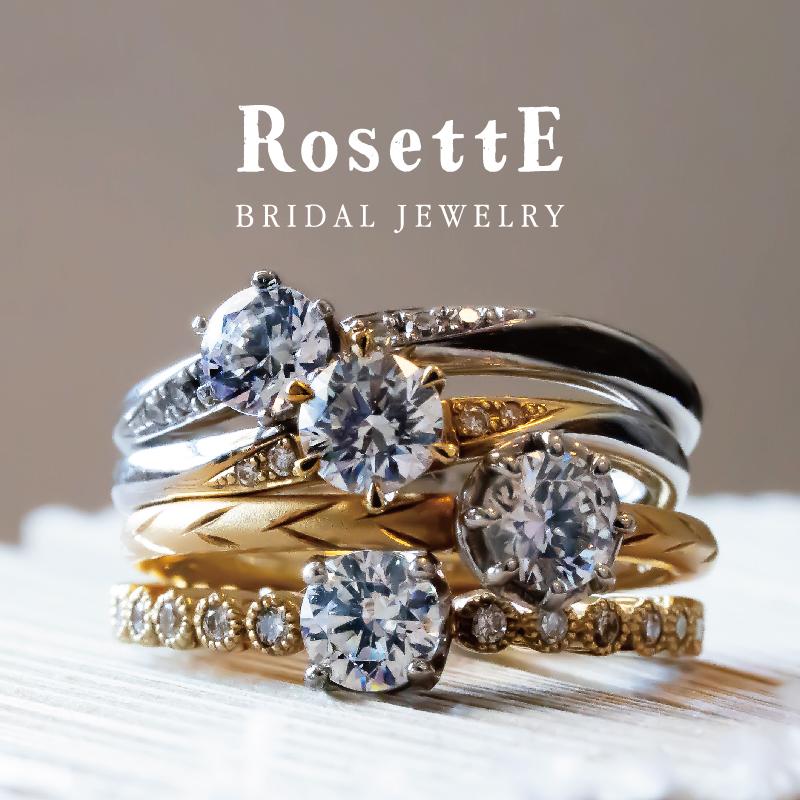 高品質でこだわりのある婚約指輪・結婚指輪