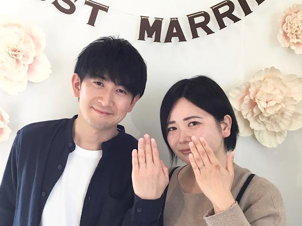 福島県福島市 AFFLUXの結婚指輪をご成約のお客様