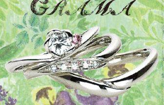 お花モチーフ婚約指輪
