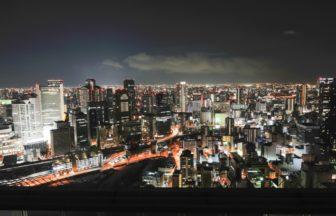 大阪でおすすめのプロポーズスポットで空中庭園展望台