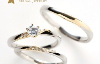 和歌山で人気の婚約指輪でロゼットの魔法