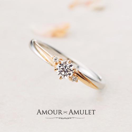 和歌山のかわいい婚約指輪