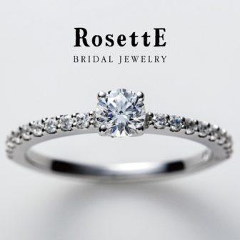 RosettEの婚約指輪