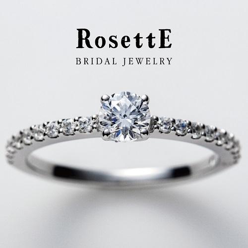 和歌山の豪華な婚約指輪