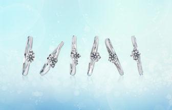 和歌山の安い婚約指輪
