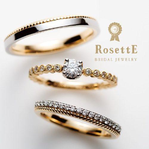 リフォーム対応ブランドでアンティーク調婚約指輪RosettE
