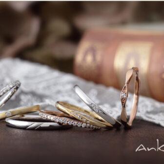 和歌山のかわいい結婚指輪