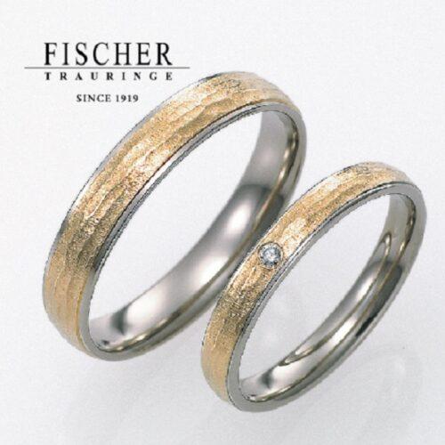 京都で人気な結婚指輪フィッシャー