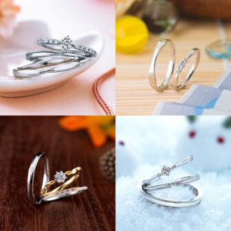 ひなの結婚指輪