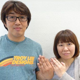 大阪泉南市 マキシ・Maxiの結婚指輪をご成約