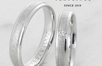 和歌山シンプル結婚指輪