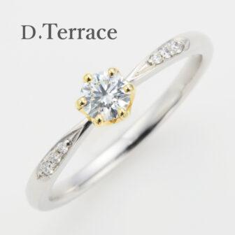 ディーテラスの婚約指輪