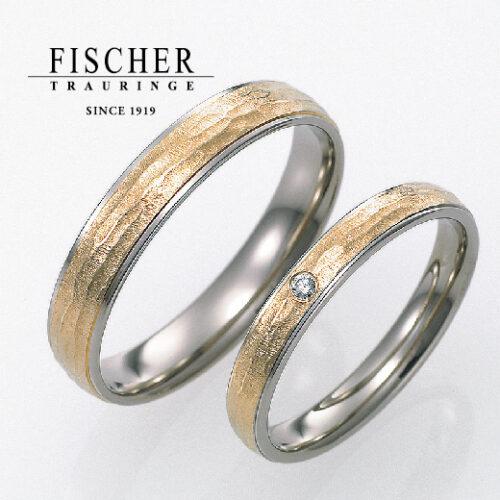 奈良で探せるこだわりの結婚指輪でFISCHERのリンデマット