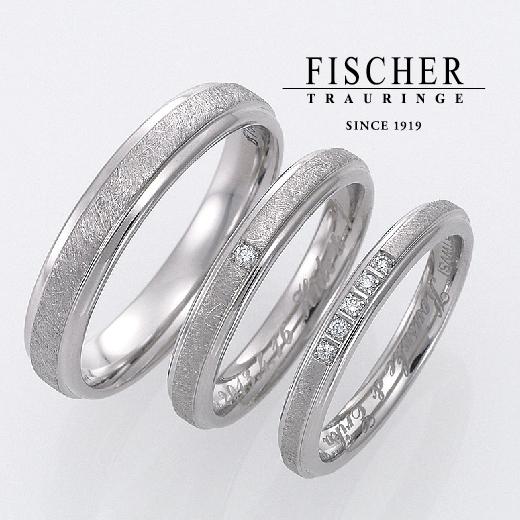 鍛造結婚指輪FISCHER