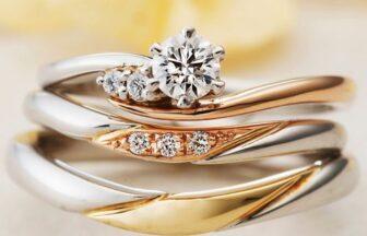 和歌山で人気な結婚指輪
