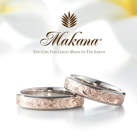 MAKANAの結婚指輪でLayer Type