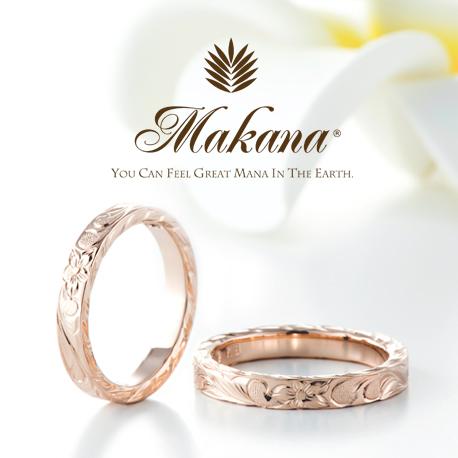 MAKANAの結婚指輪でSlim Type