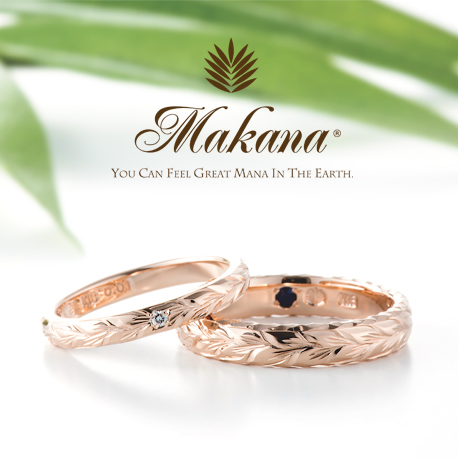 MAKANAの結婚指輪でバレルタイプ