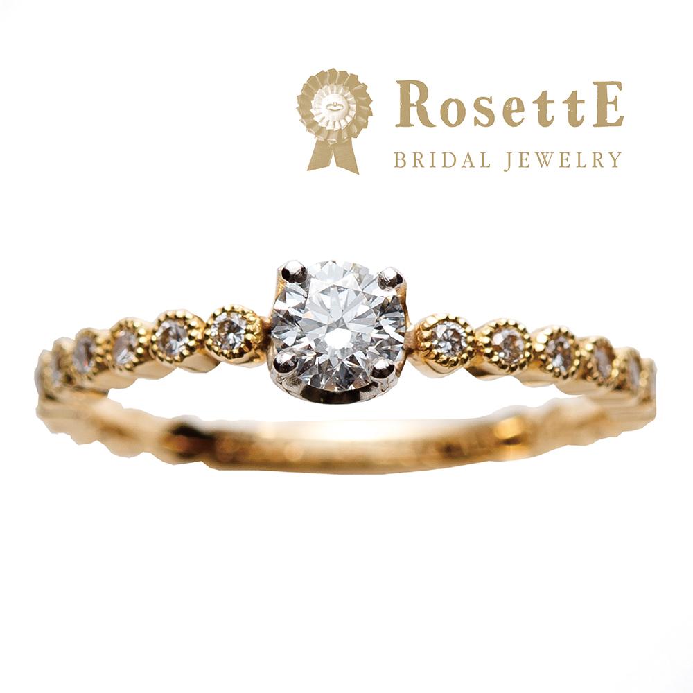 アンティークな婚約指輪RosettE