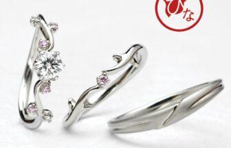 神戸和風の婚約指輪