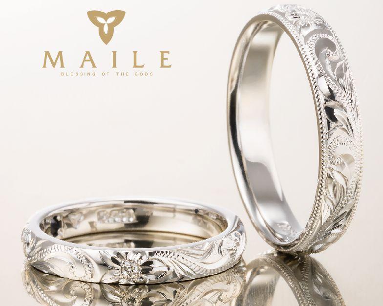マイレ 結婚指輪 バレルタイプ