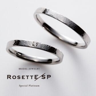 ロゼットSPの結婚指輪でビリーブ