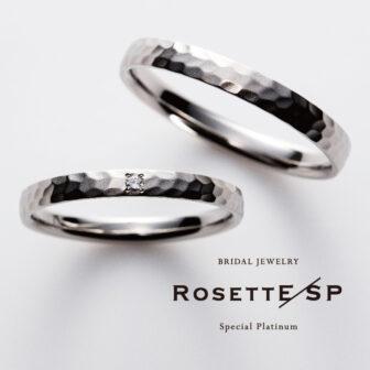 ロゼットSPの結婚指輪で奇跡