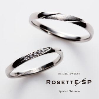 ロゼットSPの結婚指輪で至上