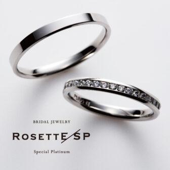 ロゼットSPの結婚指輪で幸運