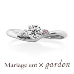京都・四条烏丸 産流出が減少?高品質ピンクダイヤを使用した人気の婚約指輪・結婚指輪ブランド2選