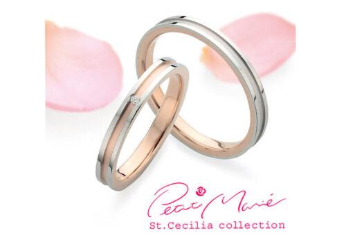 コンビカラーの結婚指輪