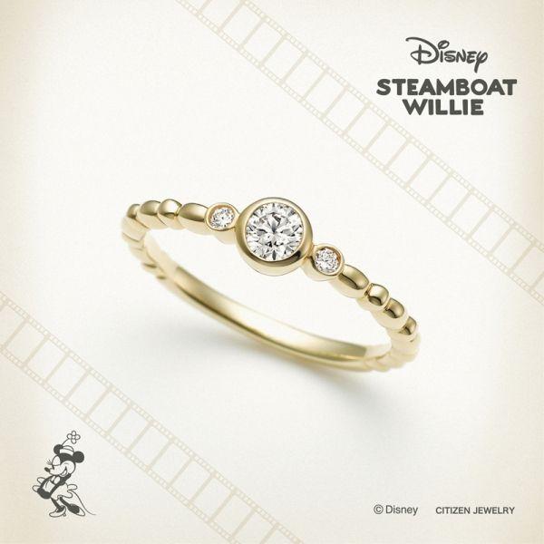 スチームボートウィリーの婚約指輪