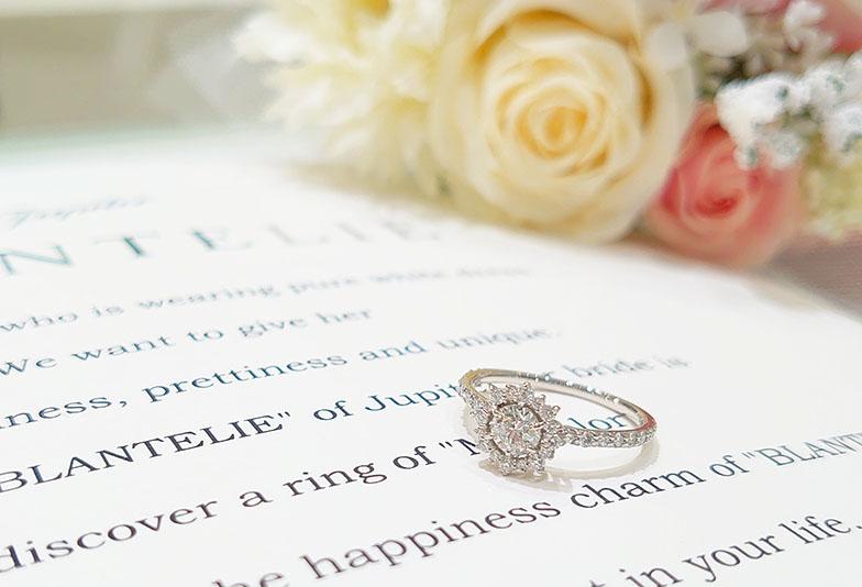 婚約指輪 文字