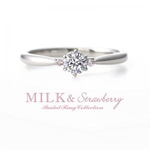 【南大阪・岸和田市】ピンクダイヤが可愛いMilk&Strawberry