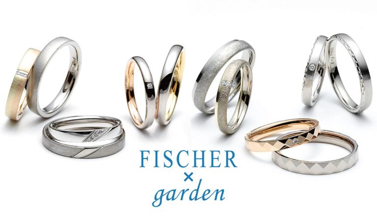 フィッシャー指輪garden