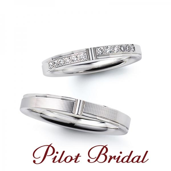 パイロットブライダル 結婚指輪 メモリー