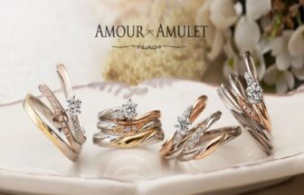 AMOUR AMULETの婚約指輪